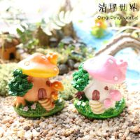 微景观(摆件-0025母子蘑菇房+旁边带树小花)城堡 造景摆件饰品
