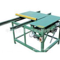简易裁板机 1.8米锯板机 木工锯床 断料锯