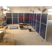 工厂车间隔断 美观实用价格更便宜 轻便型折叠屏风广州腾林家具厂