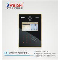 家卫士楼宇对讲机厂家直销供应 R1款金色数字单元主机
