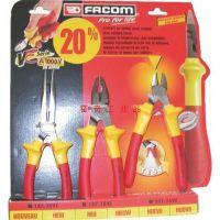 预定FACOM VE.3 3件1,000V绝缘钳套装 EN60900电工工具(无现货)