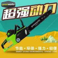 40V 格力博greenworlds电动链锯 锂电链锯