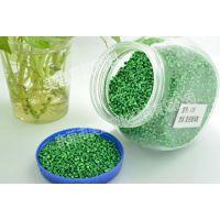 供应厂家直销不含甲醛荧光绿色母粒/色母料M-L18