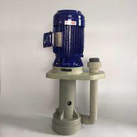 耐酸碱耐腐蚀PP立式泵 塑料槽内液下泵 用于废气塔 喷淋蚀刻线PTH-40SK-1 镀宝牌