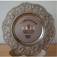锌合金纪念盘,制作奖盘,大型金属产品摆件工艺品,制作金属奖盘厂家