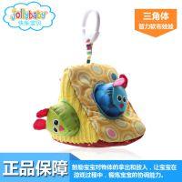 jollybaby 形状配对儿童玩具 启蒙软布积木盒 婴幼儿玩具 宝宝塞塞乐