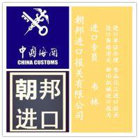 香港货物一条龙进口报关代理(什么都能够做)