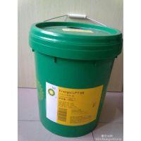 经销-BP安能脂NGA40燃气发动机油