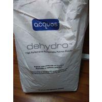 纯丙烯酸乳胶粉 澳大利亚ACQUOS Dehydro 8655
