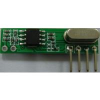 供应激光灯专用镭射灯模块高性价比超外差接收模块RXB61RXB46