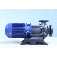 塑宝磁力泵厂家直销|耐腐蚀磁力泵
