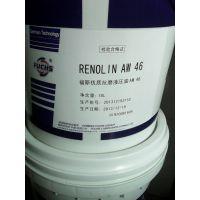FUCHS RENOLIN AW32/福斯AW32抗磨液压油