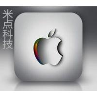珠海ios app软件开发