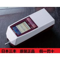 现货出售原装 Mitutoyo日本三丰 SJ-210轻便表面手持式粗糙度仪 包邮