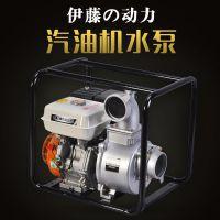 野外应急小型4寸汽油机自吸泵