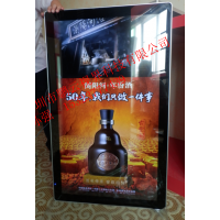深圳鹏云视界43寸楼宇壁挂仿苹果款高清液晶安卓网络版广告机批发价格