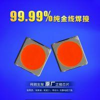 3030橙色6V灯珠 1W3030led封装厂家