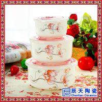 骨瓷保鲜碗三件套微波炉冰箱饭盒保鲜盒 陶瓷碗便当盒密封盒带盖