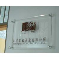 南宁标识标牌制作公司哪家质量保证
