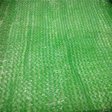 工地盖土防尘网 盖沙网 建筑工地遮阳网