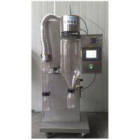 实验室微型喷雾干燥机价格 WD-DC1500