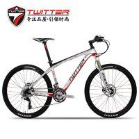 骓特山地自行车TW9800碳纤维山地车禧玛诺XT变速油压碟刹