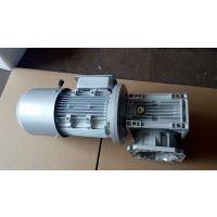 山东凸轮分割器常用铝合金涡轮减速机NMRV075/50-F2 刹车电机YEJ90L-4-1.5KW