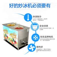 熙盛供应炒冰机、炒冰制作教程、lg-1炒冰机自动型