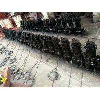 无堵塞排污泵WQ250-600-30厂家批发