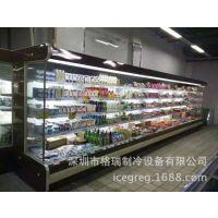 格瑞冰柜|立式水果保鲜展示柜|牛奶饮料冷藏冰柜|保鲜冷藏设备