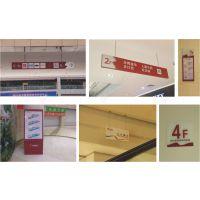 【河南室内标识系统设计】_【郑州室内标识标牌设计制作】-唯美公司