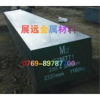 美国进口高速钢M35高速钢板材 M35高速钢圆棒化学成分 材质 密度
