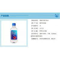 矿泉水进口中文标签设计