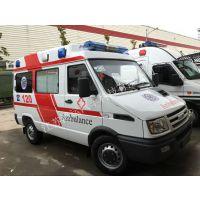 鸿运牌依维柯A35十五万元救护车 注册资金伍仟万元的大型汽车改装厂厂家直销