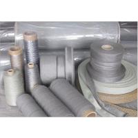 耐高温金属布、带、金属绳,金属高温套管