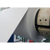 提供铝塑板设备厂家复合用2mm-4mmA级防火芯板