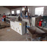 河南滑县大伟塑料机械有限公司供应鸡食槽水槽生产机器设备