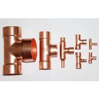 空调铜管制冷紫铜T型三通管件厂家批发定制