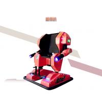 游乐场行走机器人 广场电动机器人遥控金刚侠 商场机器人车儿童碰碰车