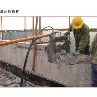 陕西榆林混凝土切割拆除加固改造