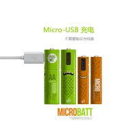 USB充电电池smartoolsAA足容1000毫安套装通用5号1.2V镍氢电池