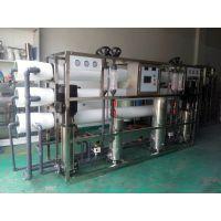 张家港水处理;超滤系统水设备;原水处理设备