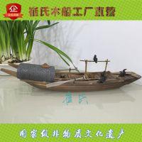 供应崔氏仿古木船木制船模型一帆风顺摆件手工制作