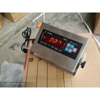 高精度100kg电子台秤 上海工业不锈钢电子秤100公斤价格