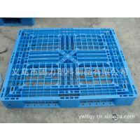 供应塑料托盘卡板 塑胶卡板 北京塑料拍子 深圳塑胶托盘 超划算价