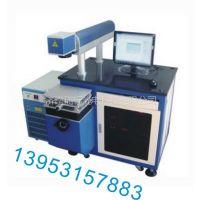 供应金属激光标记机  品质有保障