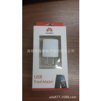 华为充电器G520 直充 P6充电器 手机充电器 华为g520 华为P6