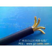 电源线厂家电线电缆RVV-4*1.5