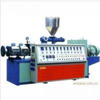 磨粉机挤出机 塑料机械挤出机 雷蒙磨粉机 进口塑料包装机械设备