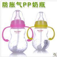 小容量葫芦PP奶瓶(180ml)